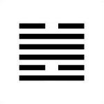 i_ching_49_ko (1)